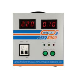 Стабилизатор напряжения Энергия ACH 8000 / Е0101-0115